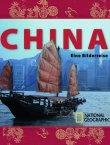 China  - Eine Bilderreise. Faszinierende Einblicke in das Reich der Mitte - National Geographic - National Geographic