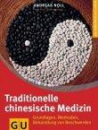 Traditionelle Chinesische Medizin - Grundlagen, Methoden, Behandlung von Beschwerden - deutsches Filmplakat - Film-Poster Kino-Plakat deutsch
