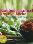 Von Wasserlilien und Khmer-Currys - Kambodschanische kreative Küche - deutsches Filmplakat - Film-Poster Kino-Plakat deutsch