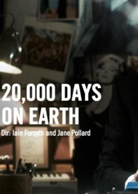 20.000 Days on Earth – deutsches Filmplakat – Film-Poster Kino-Plakat deutsch