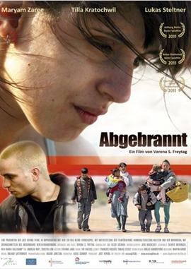 Abgebrannt – deutsches Filmplakat – Film-Poster Kino-Plakat deutsch