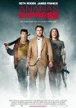 Ananas Express – deutsches Filmplakat – Film-Poster Kino-Plakat deutsch