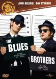 Blues Brothers – deutsches Filmplakat – Film-Poster Kino-Plakat deutsch