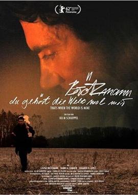 Brötzmann – Da gehört die Welt mal mir – deutsches Filmplakat – Film-Poster Kino-Plakat deutsch