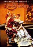 Der König und Ich - Deborah Kerr, Yul Brynner, Rita Moreno, Martin Benson - Walter Lang - Filme, Kino, DVDs - Charts, Bestenlisten, Top 10-Hitlisten, Chartlisten, Bestseller-Rankings