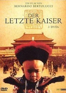 Der letzte Kaiser – deutsches Filmplakat – Film-Poster Kino-Plakat deutsch