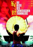 Die Reise des chinesischen Trommlers - Jaycee Chan, Tony Ka Fai Leung, Roy Cheung, Josie Ho, Angelica Lee, Ken Tsang - Kenneth Bi