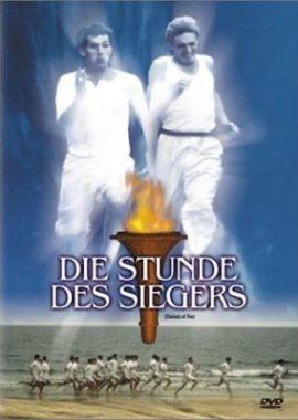 Die Stunde des Siegers – deutsches Filmplakat – Film-Poster Kino-Plakat deutsch