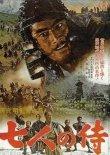 Die sieben Samurai - Takashi Shimura, Toshirô Mifune, Seiji Myaguchi, Yoshio Inaba - Akira Kurosawa -  Chartliste -  die besten Filme aller Zeiten