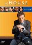 Dr. House – Season 2 – deutsches Filmplakat – Film-Poster Kino-Plakat deutsch