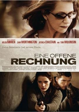 Eine offene Rechnung – deutsches Filmplakat – Film-Poster Kino-Plakat deutsch