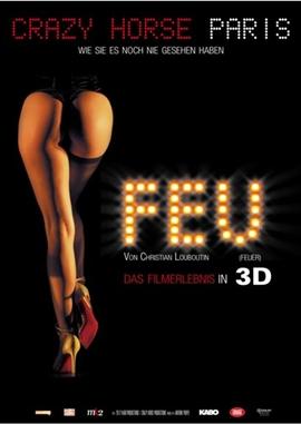 Feu – Crazy Horse Paris – deutsches Filmplakat – Film-Poster Kino-Plakat deutsch