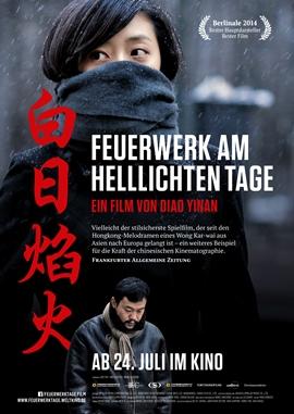 Feuerwerk am helllichten Tag – deutsches Filmplakat – Film-Poster Kino-Plakat deutsch