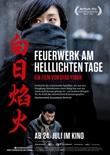 Feuerwerk am helllichten Tag - deutsches Filmplakat - Film-Poster Kino-Plakat deutsch