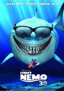 Findet Nemo – deutsches Filmplakat – Film-Poster Kino-Plakat deutsch