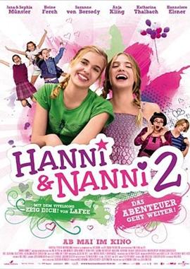 Hanni & Nanni 2 – deutsches Filmplakat – Film-Poster Kino-Plakat deutsch