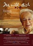 Ich will dich – Begegnungen mit Hilde Domin – deutsches Filmplakat – Film-Poster Kino-Plakat deutsch