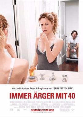 Immer Ärger mit 40 – deutsches Filmplakat – Film-Poster Kino-Plakat deutsch
