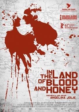 In the Land of Blood and Honey – deutsches Filmplakat – Film-Poster Kino-Plakat deutsch