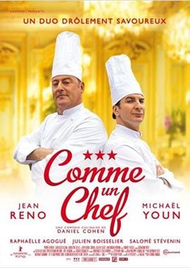 Kochen ist Chefsache – deutsches Filmplakat – Film-Poster Kino-Plakat deutsch