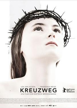 Kreuzweg – deutsches Filmplakat – Film-Poster Kino-Plakat deutsch