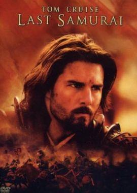 Last Samurai – deutsches Filmplakat – Film-Poster Kino-Plakat deutsch