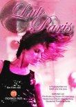 Little Paris – deutsches Filmplakat – Film-Poster Kino-Plakat deutsch
