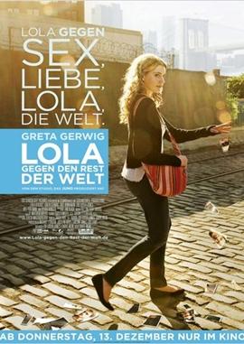 Lola gegen den Rest der Welt – deutsches Filmplakat – Film-Poster Kino-Plakat deutsch
