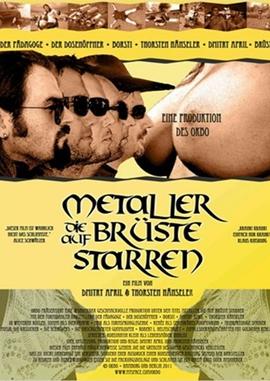 Metaller die auf Brüste starren – deutsches Filmplakat – Film-Poster Kino-Plakat deutsch