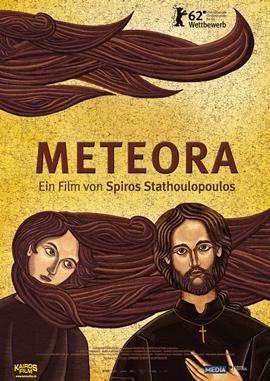 Meteora – deutsches Filmplakat – Film-Poster Kino-Plakat deutsch