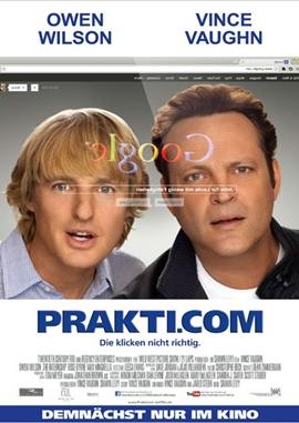 Prakti.com – deutsches Filmplakat – Film-Poster Kino-Plakat deutsch