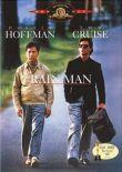 Rain Man - Dustin Hoffman, Tom Cruise, Valeria Golino, Jack Murdock - Barry Levinson - Jupiter Cinema Award  - Filmfestspiele Filmfestival Filmpreis