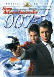 Stirb an einem anderen Tag – James Bond 007 – Der 20. James-Bond-Film – Pierce Brosnan, Halle Berry, Toby Stephens, Rosamund Pike, Judi Dench, John Cleese – Lee Tamahori – Michael Madsen, James Bond