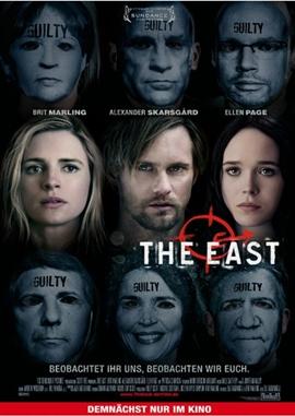 The East – deutsches Filmplakat – Film-Poster Kino-Plakat deutsch