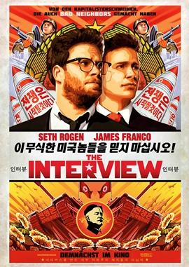 The Interview – deutsches Filmplakat – Film-Poster Kino-Plakat deutsch