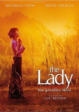 The Lady – Ein geteiltes Herz – deutsches Filmplakat – Film-Poster Kino-Plakat deutsch