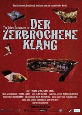 The Other Europeans in: Der zerbrochene Klang – deutsches Filmplakat – Film-Poster Kino-Plakat deutsch