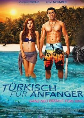 Türkisch für Anfänger – deutsches Filmplakat – Film-Poster Kino-Plakat deutsch