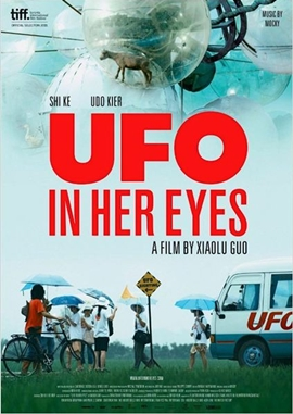 UFO in Her Eyes – deutsches Filmplakat – Film-Poster Kino-Plakat deutsch