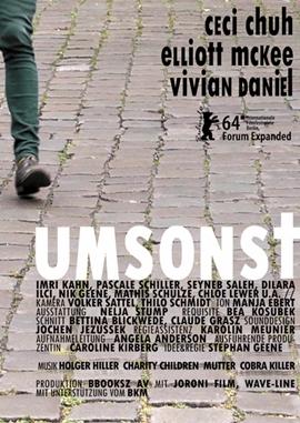 Umsonst – deutsches Filmplakat – Film-Poster Kino-Plakat deutsch