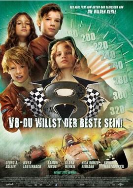 V8 – Du willst der Beste sein – deutsches Filmplakat – Film-Poster Kino-Plakat deutsch