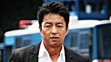 Wara No Tatebadass - Die Gejagten - Thriller mit Nanako Matsushima, Tatsuya Fujiwara, Takao Ohsawa