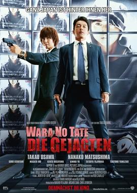 Wara No Tatebadass – Die Gejagten – deutsches Filmplakat – Film-Poster Kino-Plakat deutsch