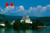 Wörthersee Kärnten Maria Wörth Österreich - Urlaub Reisen Tourismus